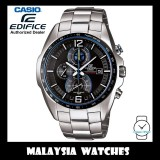 (OFFICIAL WARRANTY) Casio Edifice EFR-528D-1A Chronograph Analog 100M Men's Black Dial Stainless Steel Bracelet EFR528D EFR-528D-1AV EFR-528D-1AVUDF
