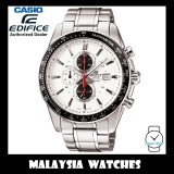 (OFFICIAL WARRANTY) Casio Edifice EF-547D-7A1 Chronograph Sports 100M White Dial Stainless Steel Men's Watch EF547D EF-547D-7A1V EF-547D-7A1VUDF