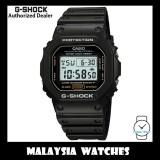 (OFFICIAL WARRANTY) Casio G-Shock DW-5600E-1 Digital 200M Black Resin Sports Watch DW5600E DW-5600E-1V DW5600E-1 DW5600E-1V DW-5600E-1VDF