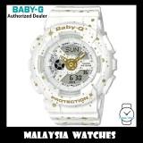 (OFFICIAL WARRANTY) Casio Baby-G BA-110ST-7A Twinkling Stars Analog Digital White Resin Watch BA110ST BA-110ST BA110ST-7A BA-110ST-7ADR