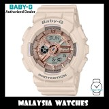 (OFFICIAL WARRANTY) Casio Baby-G BA-110CP-4A Analog Digital Pink Metallic Dial Light Beige Resin Watch BA110CP BA-110CP BA110CP-4A BA-110CP-4ADR