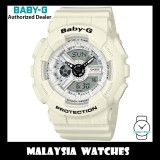 (OFFICIAL WARRANTY) Casio Baby-G BA-110PP-7A Punching Series Analog Digital White Resin Watch BA110PP BA-110PP BA110PP-7A BA-110PP-7ADR