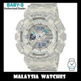 (OFFICIAL WARRANTY) Casio Baby-G BA-110TP-8A Cream Tribal Pattern Analog Digital Light Grey Resin Watch BA110TP BA-110TP BA110TP-8A BA-110TP-8ADR