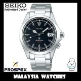 (NEW) Seiko Prospex Alpinist SPB117J1 Black Dial Automatic 200M Made in Japan Stainless Steel Bracelet Men's Watch
