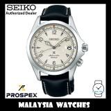 (NEW) Seiko Prospex Alpinist SPB119J1 White Cream Dial Automatic 200M Made in Japan Black Leather Strap Men's Watch