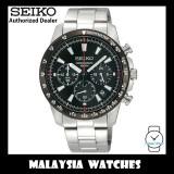 Seiko SSB031P1 Neo Sports Chronograph Black Dial Stainless Steel Bracelet Men's Watch