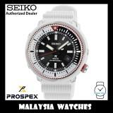 Seiko Prospex Tuna Solar STREET SERIES SNE545P1 Analog Diver's 200M Black Dial White Silicone Strap Watch