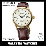 """Seiko Presage Cocktail """"Margarita"""" Champagne Gold SRPB44J1 Automatic Brown Leather Strap Gents Watch"""