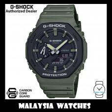 (OFFICIAL WARRANTY) Casio G-Shock GA-2110SU-3A Carbon Core Guard Analog Digital Military Green Resin Watch GA2110SU GA-2110SU GA2110SU-3A GA-2110SU-3ADR