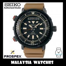 Seiko SNJ029P1 Prospex Arnie Urban Safari Solar Power Analog Digital Black Dial 200M Diver's Beige Silicone Strap Men's Watch