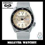Seiko 5 Sports Superman Suits Style SRPE75K1 Automatic 100M Beige Dial Stainless Steel Mesh Bracelet Men's Watch