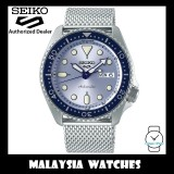 Seiko 5 Sports Superman Suits Style SRPE77K1 Automatic 100M Light Blue Dial Stainless Steel Mesh Bracelet Men's Watch