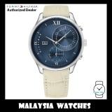 (100% Original) Tommy Hilfiger 1782130 Meg Quartz Blue Dial Silver-Tone Case Beige Leather Strap Ladies Watch (2 Years International Warranty)