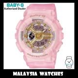 (OFFICIAL WARRANTY) Casio Baby-G BA-110SC-4A Sea Glass Series Analog Digital Matte Pink Semi Transparent Resin Watch BA110SC BA-110SC BA110SC-4A BA-110SC-4ADR