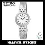 Seiko SRZ461P1 Quartz Analog White Dial Hardlex Crystal Glass Silver-Tone Stainless Steel Ladies Watch