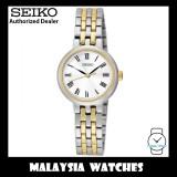 Seiko SRZ462P1 Quartz Analog White Dial Hardlex Crystal Glass Two Tone Stainless Ladies Watch