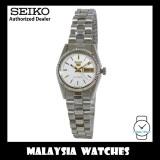 Seiko SUAA81K1 Automatic White Dial Hardlex Crystal Glass Silver-Tone Stainless Ladies Watch