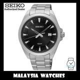 Seiko Classic SUR209P1 Quartz Analog Black Dial Hardlex Crystal Glass Silver-Tone Stainless Steel Men's Watch