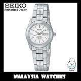 Seiko SXA097P1 Quartz Analog White Dial Sapphire Glass Silver-Tone Stainless Steel Case & Strap Ladies Watch