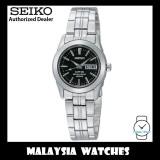 Seiko SXA099P1 Quartz Analog Black Dial Sapphire Glass Silver-Tone Stainless Steel Case & Strap Ladies Watch