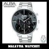 ALBA AT3G71X Quartz Analog Chronograph Black Dial Curved Mineral Crystal Glass Stainless Steel Watch AT3G71 AT3G71X1 (from SEIKO Watch Corporation)