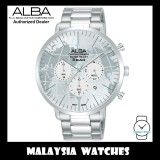 ALBA AT3G75X Quartz Analog Chronograph Silver White Dial Curved Mineral Crystal Glass Stainless Steel Watch AT3G75 AT3G75X1 (from SEIKO Watch Corporation)