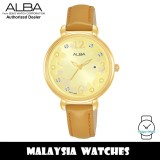 ALBA AH7W04X Quartz Analog Champagne Floral Dial Stainless Steel Case Beige Leather Strap Ladies Watch AH7W04 AH7W04X1 (from SEIKO Watch Corporation)