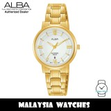 ALBA AH7V58X Quartz Analog Silver Dial Sapphire Crystal Glass Gold-Tone Stainless Steel Ladies Watch AH7V58 AH7V58X1 (from SEIKO Watch Corporation)