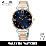 ALBA AG8K72X Quartz Analog Dark Blue Dial Mineral Crystal Glass Two-Tone Stainless Steel Ladies Watch AG8K72 AG8K72X1 (from SEIKO Watch Corporation)