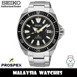 Seiko SRPE35K1 Prospex King Samurai Automatic Diver's 200M Black Dial Sapphire Crystal Glass Stainless Steel Strap Men's Watch