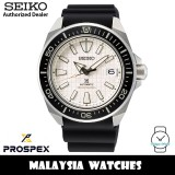 Seiko SRPE37K1 Prospex King Samurai Automatic Diver's 200M White Dial Sapphire Crystal Glass Stainless Steel Case Black Silicone Strap Men's Watch
