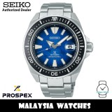 Seiko SRPE33K1 Prospex Manta Ray King Samurai SAVE THE OCEAN Diver's 200M Automatic Blue Dial Sapphire Glass Stainless Steel Men's Watch