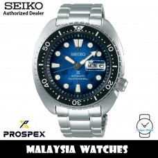 Seiko SRPE39K1 Prospex Manta Ray King Turtle SAVE THE OCEAN Diver's 200M Automatic Blue Dial Sapphire Glass Stainless Steel Men's Watch