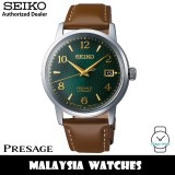 Seiko Presage SRPE45J1 Cocktail Time Mojito Made in Japan Automatic Green Dial Brown Leather Strap Watch