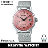 Seiko Presage SRPE47J1 Limited Edition Cocktail Time Made in Japan Tequila Sunset Pink Dial Silver Milanese Bracelet + Brown Leather Strap