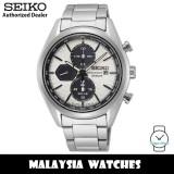 Seiko SSC769P1 Macchina Sportiva Solar Power Chronograph Sapphire Glass Stainless Steel Men's Watch