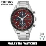 Seiko SSC771P1 Macchina Sportiva Solar Power Chronograph Sapphire Glass Stainless Steel Men's Watch