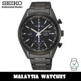 Seiko SSC773P1 Macchina Sportiva Solar Power Chronograph Sapphire Glass Stainless Steel Men's Watch