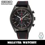Seiko SSC777P1 Macchina Sportiva Solar Power Chronograph Sapphire Glass Stainless Steel Case Silicone Strap Men's Watch