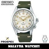 Seiko SPB123J1 Prospex Alpinist Automatic Sapphire Crystal Glass Stainless Steel Case Green Leather Strap Men's Watch