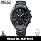 Seiko Lukia SRWZ17P1 Ladies Quartz Chronograph Sapphire Glass  Black-Tone Stainless Steel Bracelet Watch