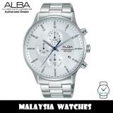 ALBA AM3767X Prestige Quartz Analog Chronograph Silver White Dial Stainless Steel Watch AM3767 AM3767X1 (from SEIKO Watch Corporation)