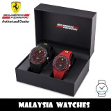 (100% Original) Scuderia Ferrari 0870044 Apex Couple Watch Set Black And Red Silicon Strap Watch (2 Years International Warranty)
