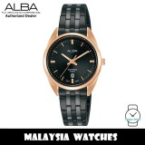 ALBA AH7V42X Prestige Quartz Sapphire Glass Rose Gold-Tone Case Black Stainless Steel Watch AH7V42 AH7V42X1 (from SEIKO Watch Corporation)