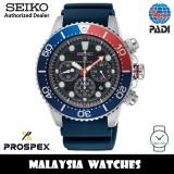 Seiko SSC785P1 Prospex PADI Solar Power Divers 200M Chronograph Black Dial Blue Silicone Strap Men's Watch (Old Model SSC663P1)