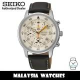 Seiko SNDE11P1 Quartz Chronograph Cream Dial Hardlex Crystal Glass Stainless Steel Case Black Leather Strap Men's Watch