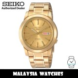 Seiko 5 SNKE56K1 Automatic See-thru Back Gold-Tone Dial Stainless Steel Men's Watch