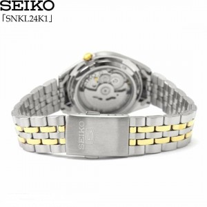 Seiko 5 SNKL24K1 Automatic See-thru Back Silver White Dial Two Tone Stainless Steel Men's Watch