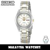 Seiko 5 SYMK19K1 Automatic White Dial Hardlex Crystal Glass Two-Tone Stainless Steel Women's Watch