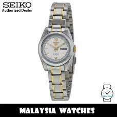 Seiko 5 SYMK29K1 Automatic White Dial Hardlex Crystal Glass Two-Tone Stainless Steel Women's Watch